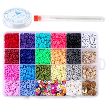 6mm Round Beads for Jewelry Making Bracelets Necklace Earring DIY Kit with Wire L41B