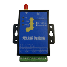 цена на GPRS DTU Industrial-grade Digital Transmission Terminal RS232 + RS485 to GPRS Transparent Transmission Module Support SMS