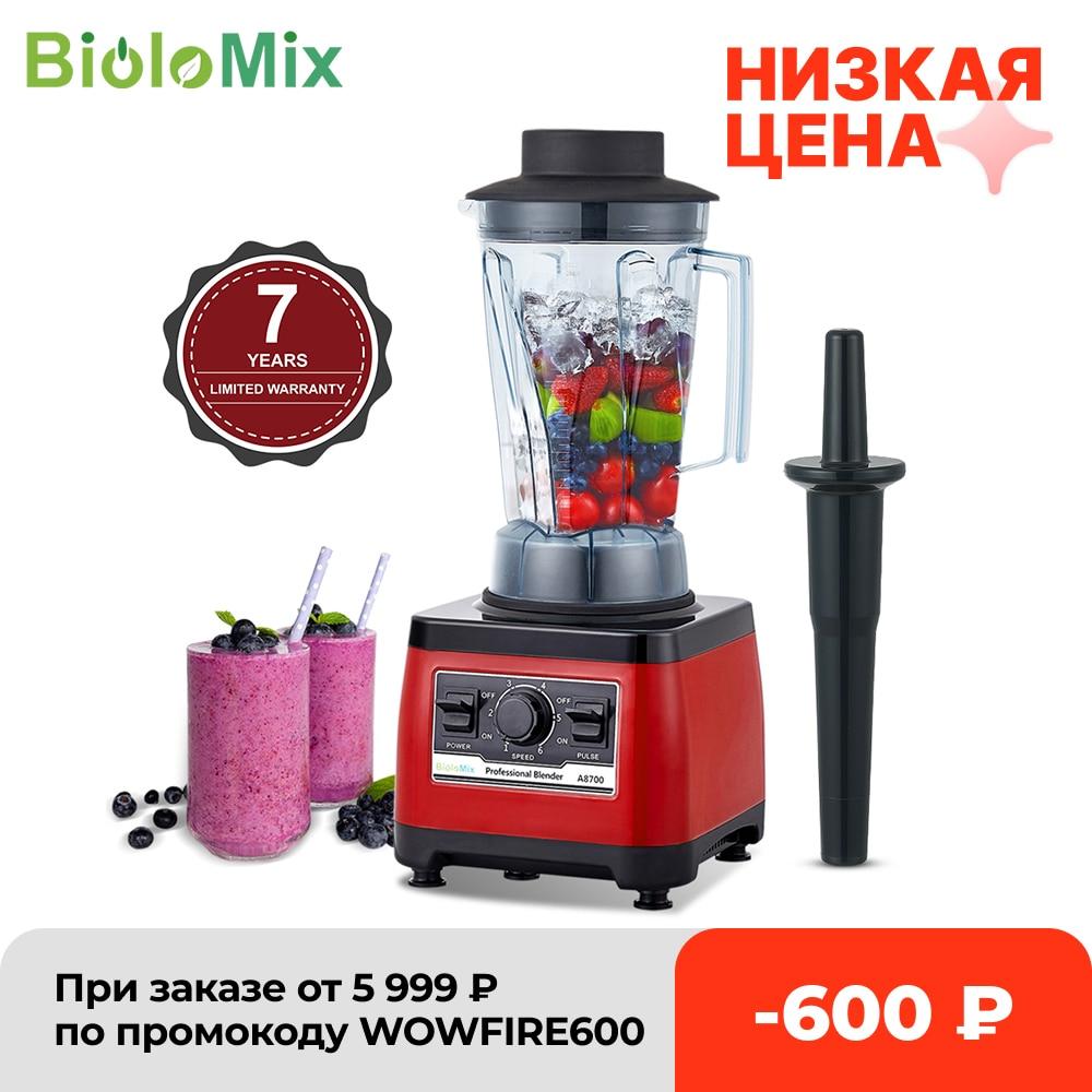【7 Years Warranty】BPA Free Heavy Duty Commercial Grade Blender Professional Mixer Juicer Ice Smoothies Peak 2200W professional blender blender mixerblender mixer juicer - AliExpress