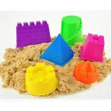 6 шт./компл. Портативный замок песчаная глина Новинка пляжные модели игрушки с дистанционным управлением глина для перемещения песка игрушки подарок