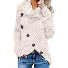 Женский пуловер с длинным рукавом вязаный свитшот свободного