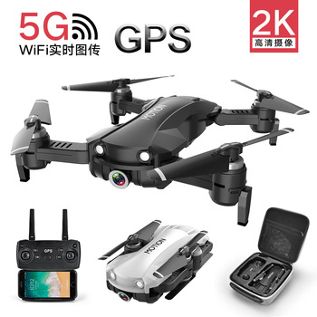UAV folding Professional HD aerial photography four-axis aircraft GPS follow low power automatic return