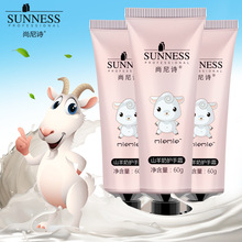 SUNNESS Moisturizing and hydrating hand care anti-chapping 6