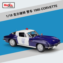 цена на Maisto 1:18 Chevrolet 1965 Corvette Police Car Simulation Alloy Car Model Collection Gift toy