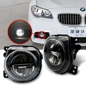 Image 1 - 1 paar LED Licht Auto Front Nebel Licht Lampe mit LED Bulds für BMW 5 Series F07 F10 GT F11 f18 LCI 535I 528I 550I 2014 2015 2016