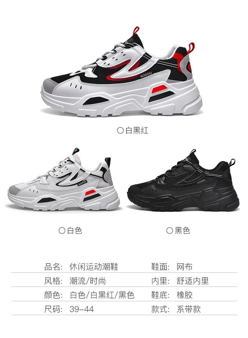 Hb69456435b534a5db7388b110ea0f1777 Men's Casual Shoes Winter Sneakers Men Masculino Adulto Autumn Breathable Fashion Snerkers Men Trend Zapatillas Hombre Flat New