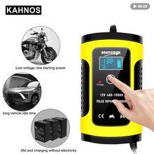 12v 6a carregador de bateria de carro automático fonte de alimentação carregador de reparo de pulso molhado chumbo-ácido carregador de bateria display lcd digital