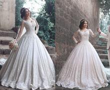 Новинка 2021 роскошные дизайнерские кружевные свадебные платья