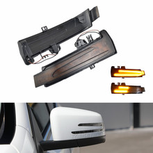 for mercedes a b c e s cla cls glk class w204 w176 w212 w117 w218 dry full carbon fiber rear side view mirror cover w204 caps Dynamic Turn Signal Rearview Mirror Indicator Blinker Light For Mercedes Benz A B C E S CLA CLS GLA GLK Class W176 W204 W221