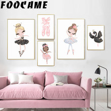 Canvas Painting Cartoon Girl Room Dancing Swan Flamingo Nordic Posters and Prints Wall Art Home Baby Nursery Decoration Pictures(China)