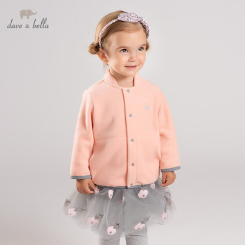 DB11932 dave bella autumn unisex baby solid jacket children fashion outerwear kids cute coat image