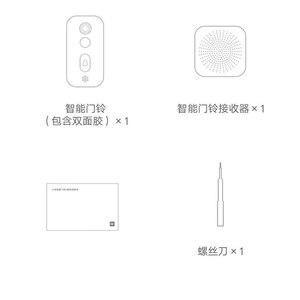Image 5 - Xiaomi MiJia Smart Video Chuông Cửa 2/Lite Ai Mặt Nhận Dạng Có Hồng Ngoại Quay Ban Đêm 2 Chiều Liên Lạc Nội Bộ Phát Hiện Chuyển Động tin Nhắn SMS Đẩy