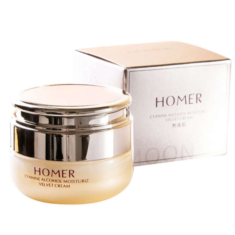 Recommend Hydrating Face Cream Moisturizing Oil-control Shrinking Pores Soothes The Skin Brighten Hotsale