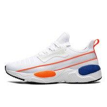 Мужская Уличная Белая обувь для бега на шнуровке, дышащие сетчатые кроссовки, легкая модная спортивная обувь для мужчин