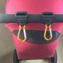 1 шт. Ребенок коляска крючок аксессуары багги подгузник сумки тележка крючок универсальный универсальный инвалидная коляска карабин подставка покупки вешалка зажим