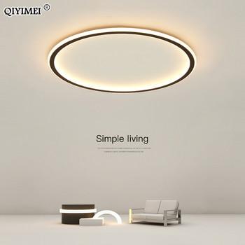 Modern Led Chandelier Lights Simple Lighting For Living Bedroom Study Room White Black Indoor Lamps Fixtures Dimmable AC90-260V