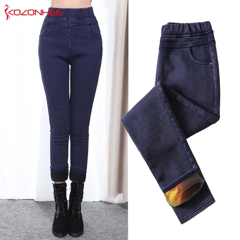 Large Size New Stretch Warm Jeans With High Waist Cashmere Winter Black Jeans For Women Skinny Pencil Jeans Plus Size