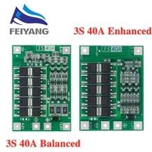 10 шт., литий ионный аккумулятор 3S 40A, зарядное устройство, литий полимерный элемент, модуль PCB плата защиты BMS для двигателя дрели 12,6 в с балансом