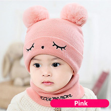 Baby Neck warmer Baby Hat and Neck warmer Set