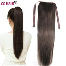 ZZHAIR – Extensions de cheveux naturels Remy 16-30 pouces, 140g, faites Machine, queue de cheval avec ruban, Clips
