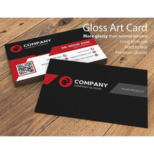 Paper-Cards Logo-Printing with 300GSM 500pc/1000pc/lot