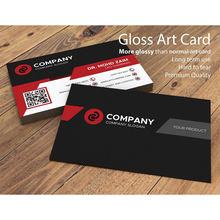 Freeprinting 100pc/200pc/500pc/1000 pc/lote papel cartão de visita 300gsm cartões de papel com impressão do logotipo frete grátis
