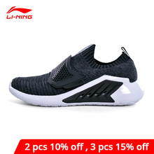 Li ning tênis masculino estilo de vida, sapato de lazer extra confortável, macio e confortável agln067 yxb258