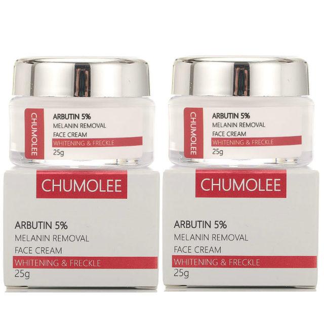 CHUMOLEE Alpha Arbutin 5% Whitening Freckl Cream Melasma Pregnancy Remove Acne Dark Spots Melanin Pigment Moisturizer Face Care 1