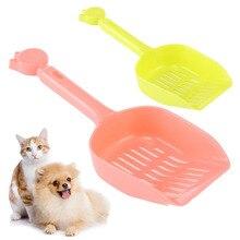 Новинка, совок для кошачьего туалета, совок, инструмент для очистки песка, отходов, 2 цвета, инструмент для уборки домашних животных, товары для кошек