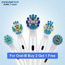 SOUNESS насадки для зубной щетки для Oral B Зубная щётка высокое качество 4 шт. в лоте; Oral-B сменные головки зубов насадки для зубной щетки купить 2 п...