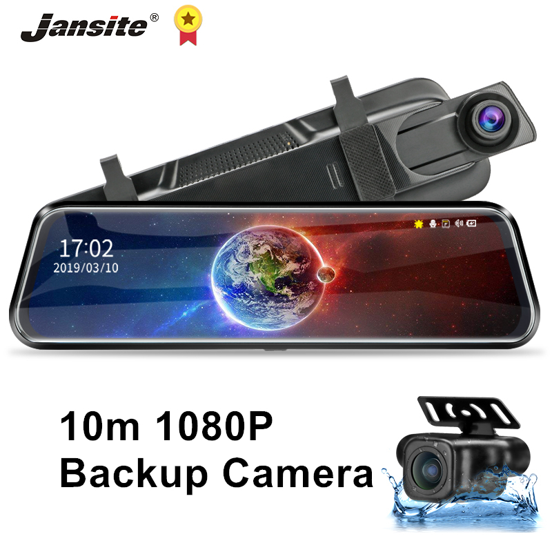Jansite 10 inch Car DVR mirror 1080P Stream Media recorder Super Night Vision dash cam Automotive Registrar 10m rear view camera