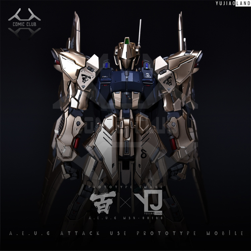 COMIC CLUB IN STOCK Refitting Suite Of GK Resin For Gundam MG 1/100 HYAKU-SHIKI 2.0 Assembly Model And Accessories