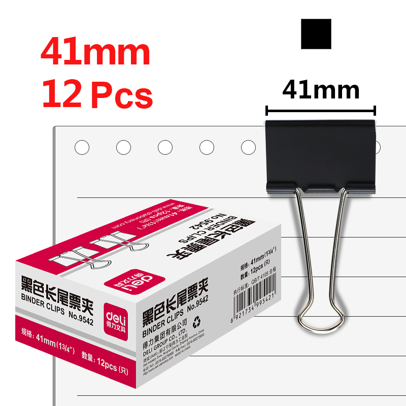 Deli 12pcs/box 41mm Metal Black Binder Clip Paper Clips Bill Binders 2# Boxed Shool And Office Supplies Stationery Item 9542