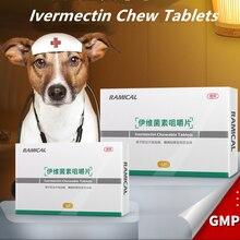 Ивермектин таблетки для кошек и собак 08 мг/5 мг