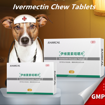 Ivermectin Tablets For Cats&Dogs tablets 0.8mg/5mg недорого