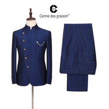 Cenne Des Graoom – Costume pour hommes, blazer, gilet, pantalon, sur mesure, 2 pièces, pour fête de mariage, nouvelle collection