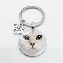 Брелок для ключей «кошачий глаз» из сплава