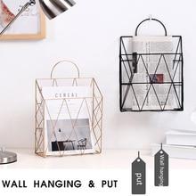 Metal Wall Hanging Storage Basket Nordic Rack Net Iron Desk Magazine Newspaper Organizer Decor Holder
