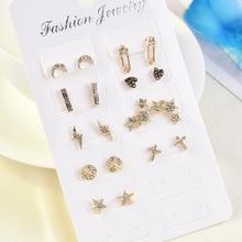 9 Pairs Women 2019 Golden Cute Stud Earrings Carnations for Girls Animal Heart Leaves Earrings Minimalist Jewelry bling
