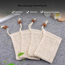 Мыльница сетка для стирки быстровспененный мягкий удобный инструмент для ухода за кожей натуральная портативная двухъярусная мыльница из нержавеющей стали дизайн шнурок