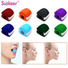 Food Grade Silicone Jaw Line Neck Simulator Mandible Muscle Exercise Firming Facial Texture Training Face Lift Fitness Ball
