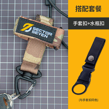 Multi-purpose Glove Hook Outdoor Carabiner Military Tactical Molle Gloves Climbing Rope Storage Buckle Keychain 6