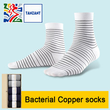 Tanzant Ankle antibacterial Cux Copper Socks for Men Moisture Wicking and Antimicrobial for Bussiness Running Athletic Cycling цены
