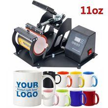 11oz Easy Sublimation Mug Press Machine Mug Heat Press Printer Cup Press Machine Heat Transfer Machine Mugs Printing Transfer