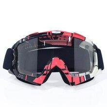 1 шт. зимние ветрозащитные лыжные очки защитные очки для занятий спортом на улице cs очки лыжные защитные очки UV400 пылезащитные мото велосипедные солнцезащитные очки