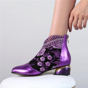 Image 2 - Botines de Mujer de cuero de vaca genuino de lujo bordado de cristal grueso botas de otoño zapatos Botines Mujer 2019
