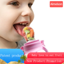 aimeison Baby fruit Bite Bags Infant Bite music appease nipple Fruits Vegetables Pacifier baby to eat fruit food supplement