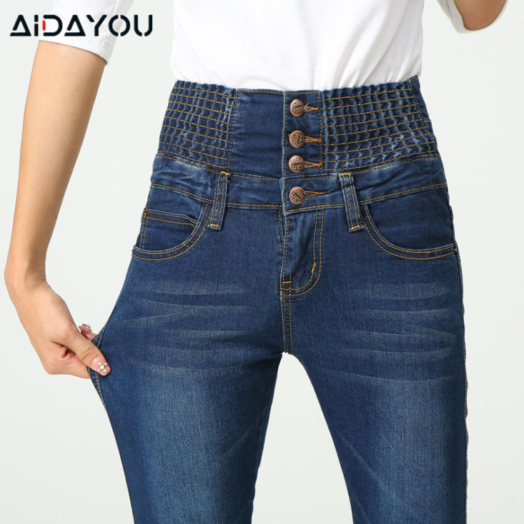 High Waisted   Jeans   for Women Autumn Winter Button Plus Size 5XL Elastic   Jeans   female washed Denim Pencil Pants Cool ouc603a