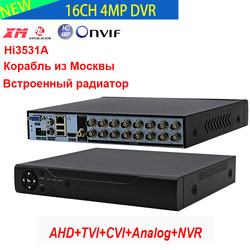 Hi3531A 16 каналов DVR 16CH 4MP видеорегистратор NVR H.264 + гибридный 6 в 1 для TVI CVI CVBS AHD 4MP 1080P камеры и 5MP IP-камеры