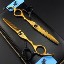 Freelander Hair Scissors 440C 6 inch Professional Barbers Cutting Thinning Shears Hairdressing
